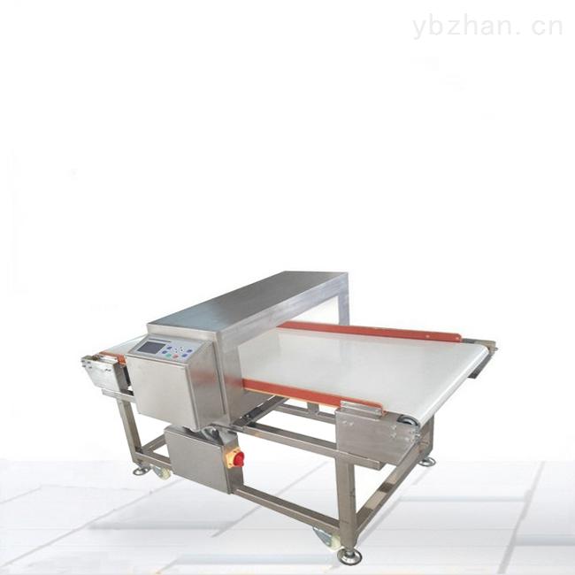 食品金屬異物檢測機