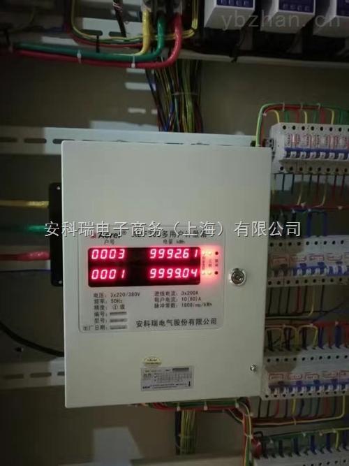 ADF300计量型多用户计量箱厂家