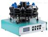 光化学反应仪,泊菲莱光催化系统