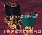 長期供應ASCO防爆電磁閥,EFG551H401MO-220V
