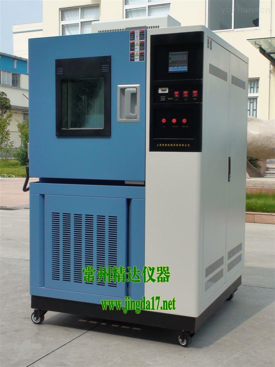 GDW-120-高低溫試驗箱