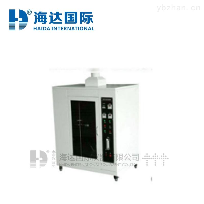 海绵燃烧试验机(水平燃烧)