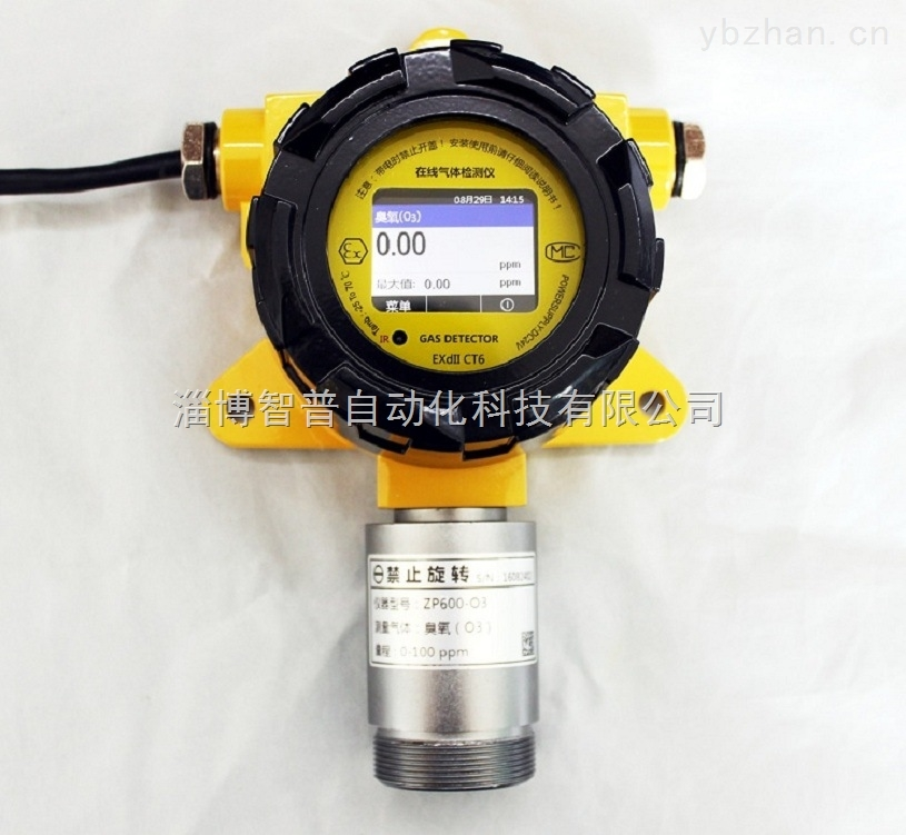 ZP600-CL2-在线式固定式氯气检测仪