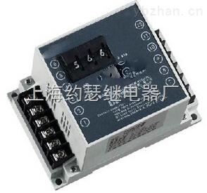 HJY-E1A/4D,-HJY系列 数字式交流电压继电器