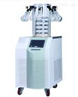 博科BK-FD12P实验室用冷冻干燥机