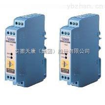 康泰LDWB隔离温度变送器 SWP8047安全栅