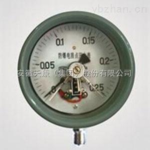 康泰YZ压力真空表 YTX防爆电接点压力表