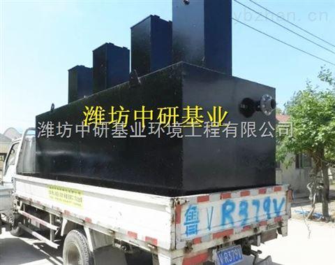 松原武汉医院污水处理设备报价