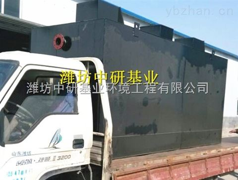 营口焦作食品加工废水成套处理设备