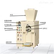 湿粉自动包装机