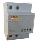 安科瑞AAFD-16 数码显示故障电弧探测器