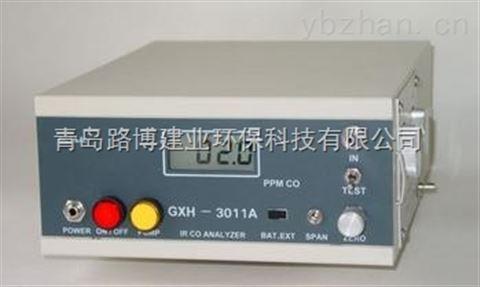 红外线一氧化碳检测仪NDIR传感器测量