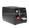霍尼韦尔武汉PM42工业条码打印机
