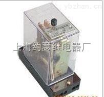 JFL-14,-JFL-14负序过流继电器