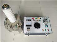 工频高压试验成套装置