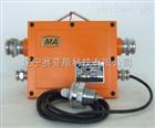 断水保护器SYS-KJ101N-DJ