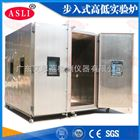 桌上型恒温恒湿试验箱供应商