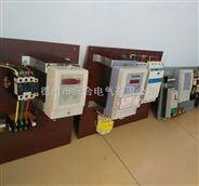 机井灌溉控制器,远程控制,节水灌溉