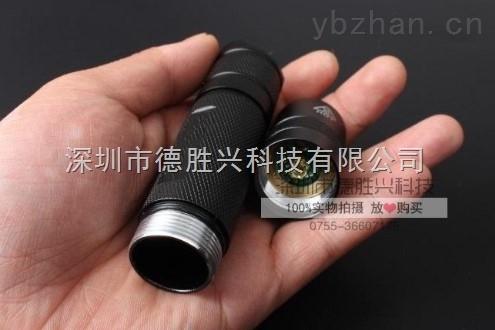 3W紫外线荧光检测手电筒 365nm手电