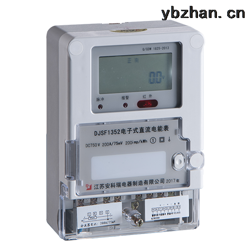 壁挂式直流电能表/蓄电池电能计量表