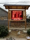 OSEN-FY江西省郊区负氧离子监测仪气象要素