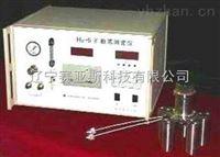 气相色谱法扩散氢分析仪SYS-HD-5