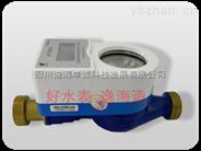 防水型IC卡智能水表