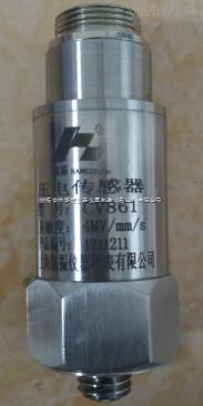 ZH31186壓電式加速度傳感器