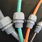 EPIN德国原装进口IPON cable gland
