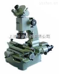 15JF-數顯測量顯微鏡