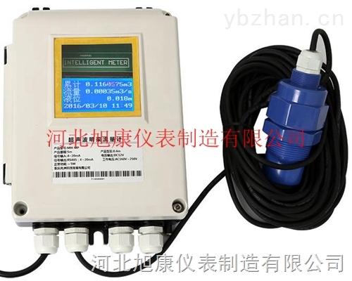 UIG21-FP-分体式超声波液位计
