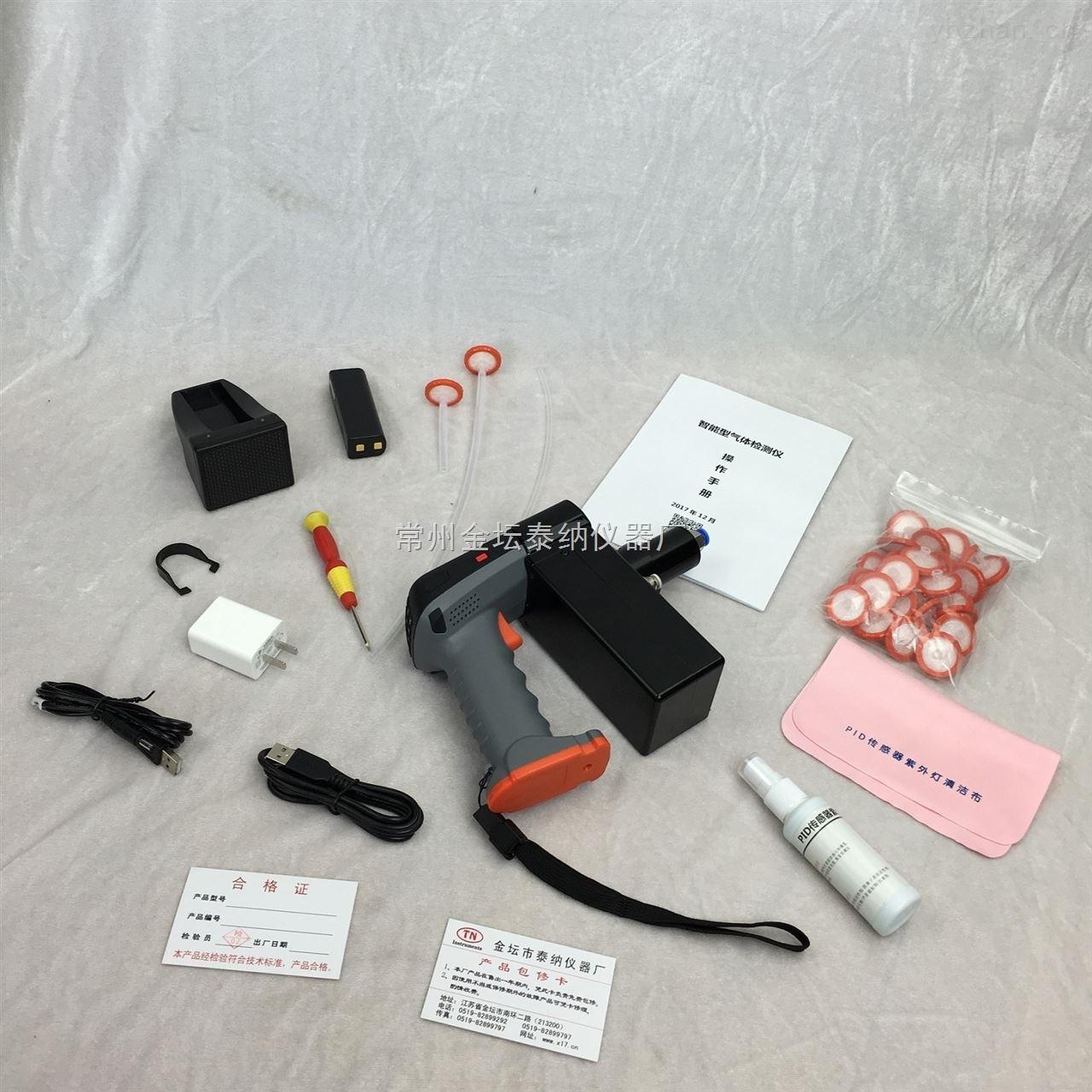 PID和臭氣監測儀作用
