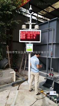 南山区工地扬尘PM10视频实时在线监测系统