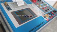 HVHG7301互感器伏安特性综合测试仪