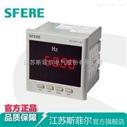 PD19變頻器數顯交流頻率表