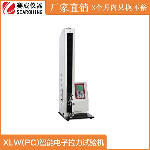 XLW-PC-塑料材料直角撕裂強度測試儀
