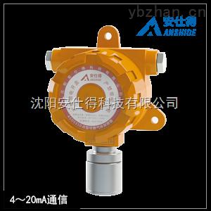 4~20mA通信点型可燃气体探测器ASD5310