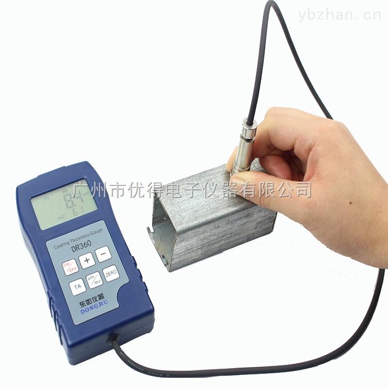 DR360-钢管油漆测厚仪 钢板铁板涂层检测仪 热销款