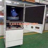 脉冲粉尘工业吸尘器