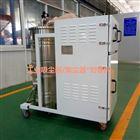 移动式脉冲高压集尘器