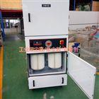 铝粉回收除尘脉冲除尘器