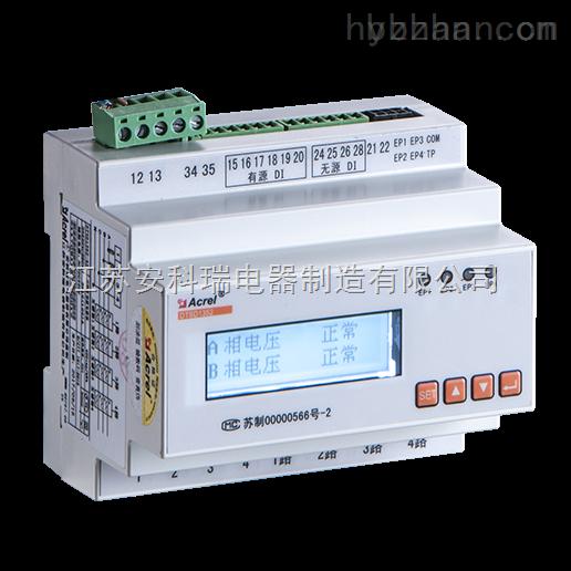 DDSD1352-4D-多回路導軌式電能計量表