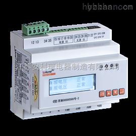 DDSD1352-4D多回路导轨式电能计量表