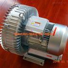 增氧机涡流式气泵