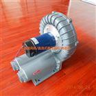 直流高压风机 24V直流旋涡式气泵