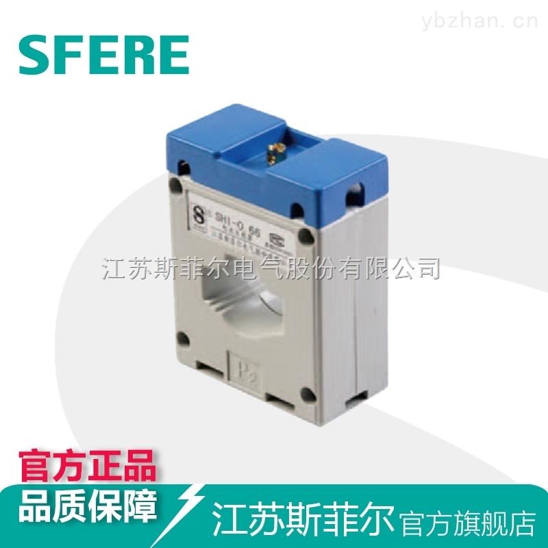 标准Ⅰ型电流互感器SHI-0.66