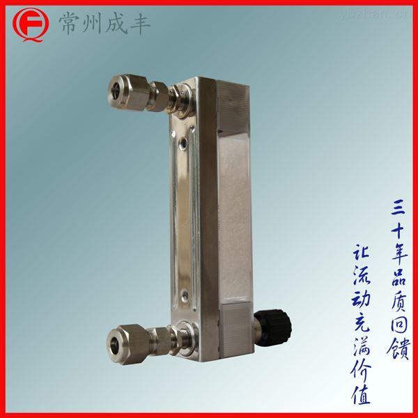 玻璃转子流量计WB系列安装简单实用方便