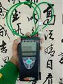 XP-3110日本新宇宙泵吸式可燃气体检测仪