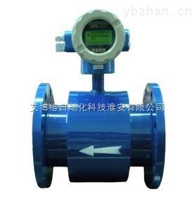DN200自來水流量計