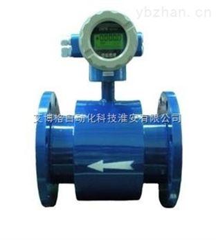 管道式水处理流量计